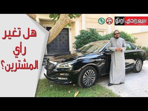 2019 GAC GA8 جي أيه سي جي أيه 8 موديل 2019  تجربة مع بكر أزهر   سعودي أوتو