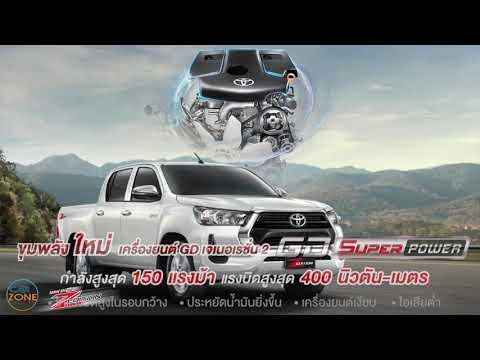 พาชมก่อนซื้อจริง Toyota revo z-edition 4 ประตู 2.4 Mid  เกียร์ออโต้ ตัวใหม่มีโป่งล้อ