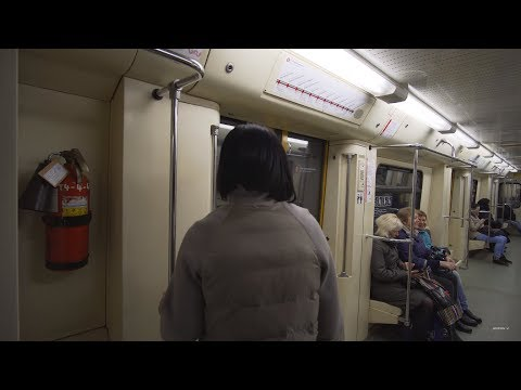 Russia, Moscow, Metro Ride From Добры́нинская To Парк культу́ры