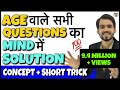 Problem on Ages Tricks in Hindi | Ages P
