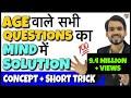 Problem on Ages Tricks in Hindi | Ages Problem Short Cut/Concept/Formula | DSSSB, ALP, CTET, Bank PO