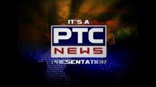 Punjab Live    ਪੰਜਾਬ ਲਾਈਵ   