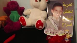 أصغر أسير مقدسي لأمه: أصبحت رجلا
