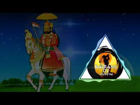 NACHO BHAI NACHO MARO RAMAPIR AYO|| 2018 KA DHMAKEDAR DJ SONG||  DJ BAJRANG ....