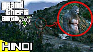 😱SCARY😱 BIGFOOT in GTA V | KrazY Gamer |