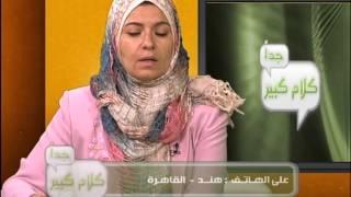 د. هبة قطب - تناقش حادثة التحرش الجنسي في الشارع | كلام كبير جدا