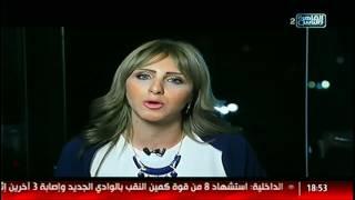 الناس الحلوة | دور التركيبات فى عالم تجميل الأسنان مع الدكتور شادى على حسين