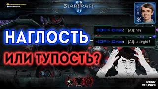 ОНИ ПОТЕРЯЛИ СТРАХ: Как играют самые наглые и тупые мапхакеры в рейтинговом режиме StarCraft II