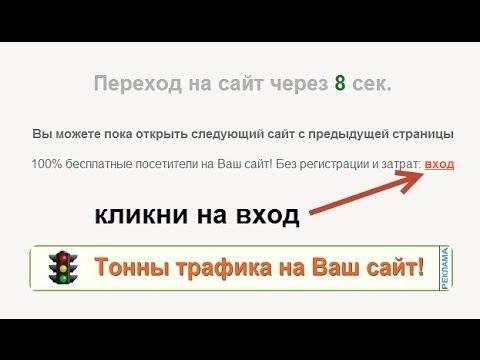 Индукционный Нагреватель бесплатная реклама сайта без регистрации широкий ассортимент