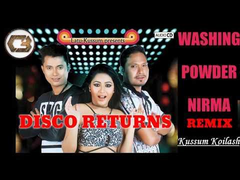 Washing Powder Nirma Remix | Disco Returns | Kussum Kailash