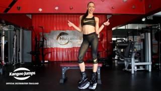 Kangoo Jumps - How To Video