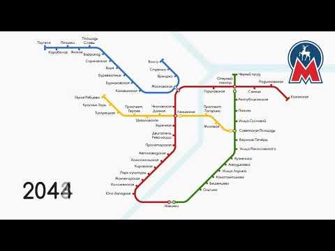 Развитие Нижегородского метрополитена [1985-2050]