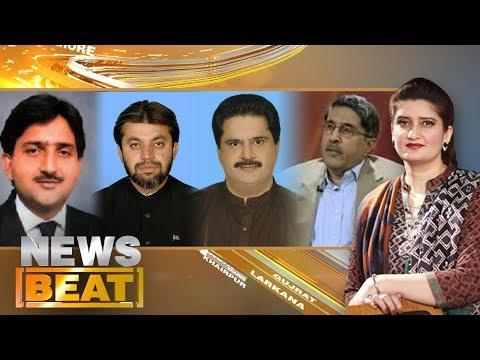News Beat - 22 Sept 2017 - SAMAA TV