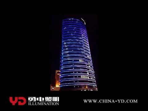 Bahrain VIVA HQ office building media facade office building lighting play animation simple program