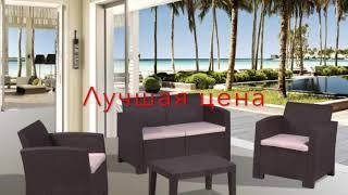 видео Элитная мебель для кафе и ресторанов