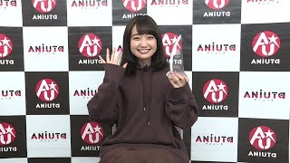 アニソン聴き放題アプリ「ANiUTa(アニュータ)」の、2018年における楽曲...