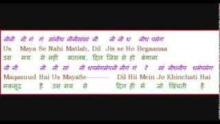 Hangama hai kyon barpa - Ghulam Ali हंगामा है क्यों बरपा