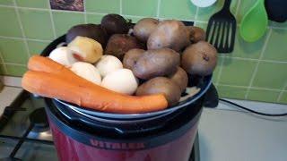 Как сварить овощи в кожуре (в мундире)за 20 мин., яйца в скороварке мультиварке