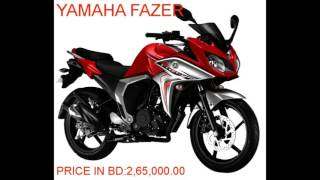 Top 5 Expensive Bikes Price In Bangladesh