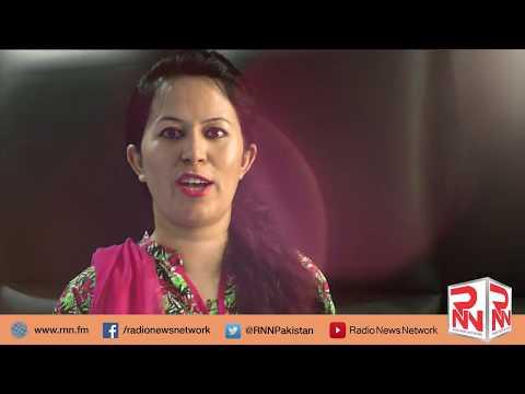 Sada e Jahan Promo | Radio News Network | VOA Urdu | Nighat Aman