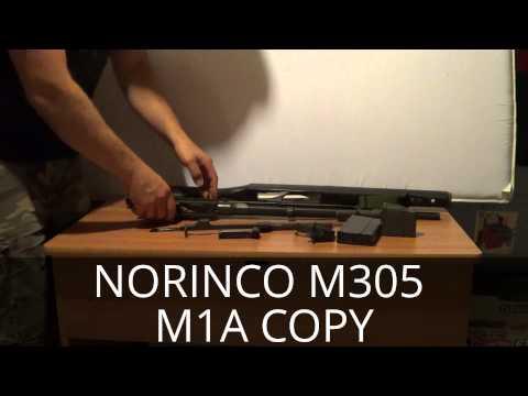 M1a Firearm Maintenance Disassembly Part 1 4