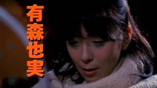 "Graveyard of Honor (2002) Trailer - ""Takashi Miike"""
