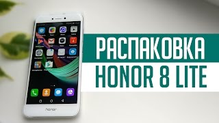 РАСПАКОВКА Huawei Honor 8 Lite - ЗАКАЗАЛ С АЛИ, СЭКОНОМИЛ 5К!