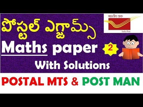 Postal Mts ,Post Man Exams 2018 Maths Paper With Solutions Part 2
