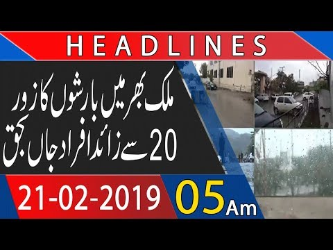 Headline | 05:00 AM | 21 February 2019 | UK News | Pakistan