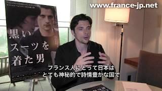 ラファエル・ペルソナ インタビュー   Interview de Raphaël Personnaz