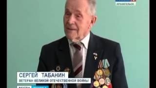В Архангельской воспитательной колонии прошёл патриотический урок