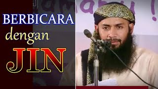 Berbicara Dengan Jin - Ust Syafiq Riza Basalamah