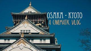 เที่ยวชมพิพิธภัณฑ์ที่น่าสนใจ ทริป Osaka เกียวโต
