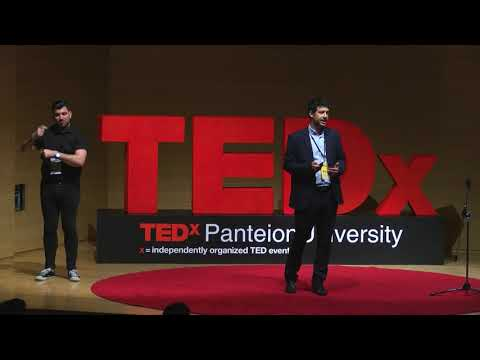 Opportunities around the Globe | Dimitris Maragos | TEDxPanteionUniversity