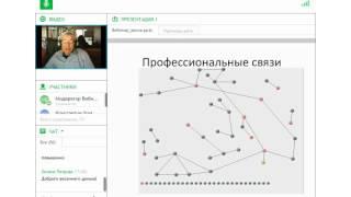 Ушаков КМ. Методическая работа в школе. Пора отказаться от традиционных моделей