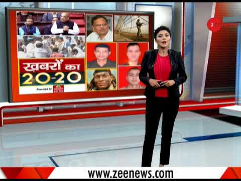 Khabar 20-20: India demands revenge of death of 4 soldiers in Pakistan's cross border firing