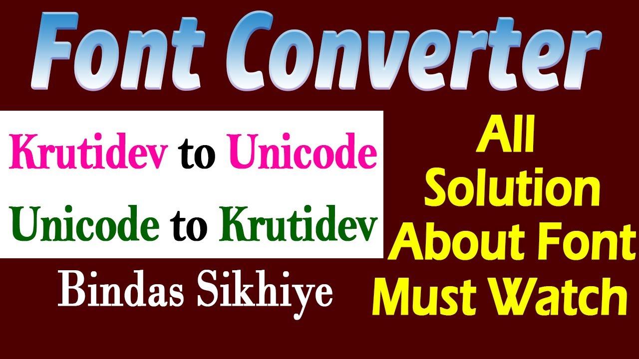Font converter KrutiDev to Unicode and Unicode to KrutiDev Converter  Offline - YouTube 2019