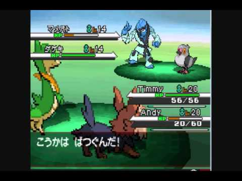 pokemon black and white rom  english patched version