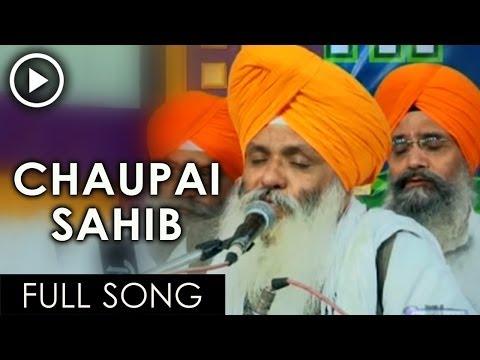 Chaupai Sahib | Bhai Guriqbal Singh | Kirtan Roopi | Path | Gurbani