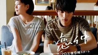 Gambar cover Koinaka OST - ふたりのアオイ