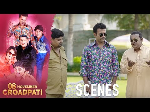 08 November Croadpati Scenes | Gullu Dada gang go back to Hyderabad from Dubai | Silly Monks Deccan
