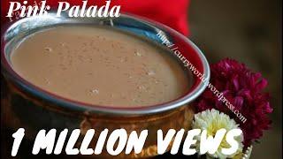 Pink Palada Pradhaman/Vishu Special  - Foolproof Recipe ( Cooker Method )-with Subtitles.Rec no-27