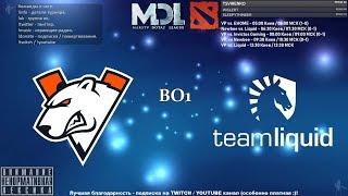 [RU] Virtus.pro vs. Team Liquid - MDL Macau 2019 BO1 @4liver_r