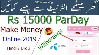 ... https://play.google.com/store/apps/details?id=com.pak_cashlo hey! earn real jaaz & telenor money. t...