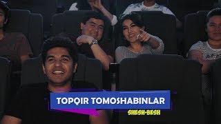 Shesh Besh - Topqir tomoshabinlar