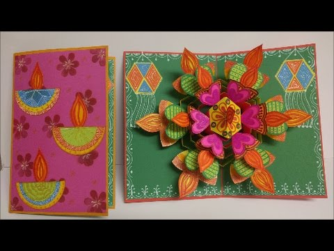 #diy Art and #craft #tutorial : #howto make Pop up Diwali Greeting Card / Pop up card