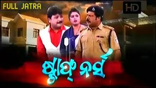 Odia Full HD Jatra STAFF NURSE  720p