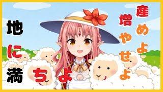 [LIVE] 【ゲーム実況】Shephy マジひつじ1000%【ルル・ルチカ】