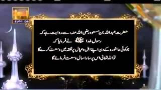 Mah-E-Muharram-Ul-Haram Ki Fazilat qtv