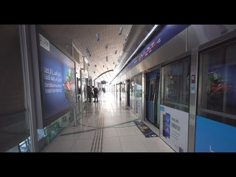 United Arab Emirates, Dubai, metro ride from Al Jaffiliya to ADCB